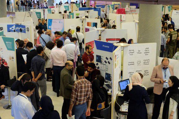 حضور یوآیدی در هشتمین نمایشگاه بین المللی نوآوری و فناوری اینوتکس INOTEX 2019