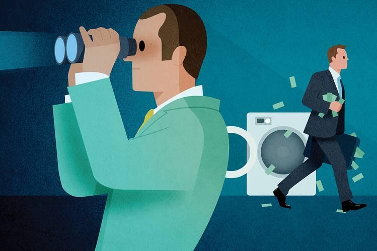 نقش هویت دیجیتال در مبارزه با پولشویی