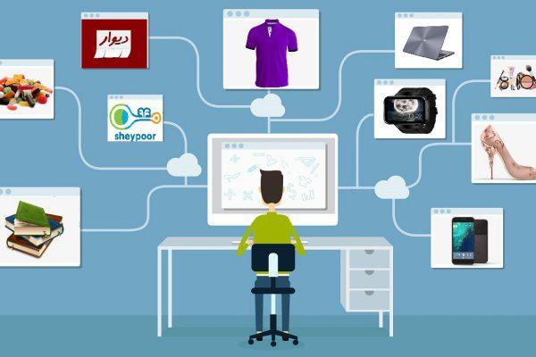 ساماندهی خرید و فروش آنلاین با هویت دیجیتال