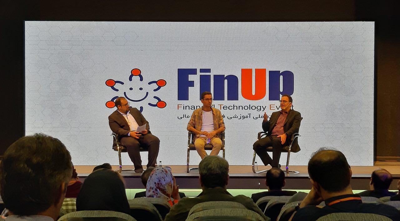 یوآیدی در رویداد فیناپ پنل گفتگو