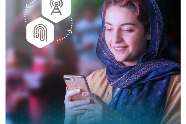 چگونه e-KYC کسب و کار اپراتورهای همراه در دنیا را متحول کرده است؟