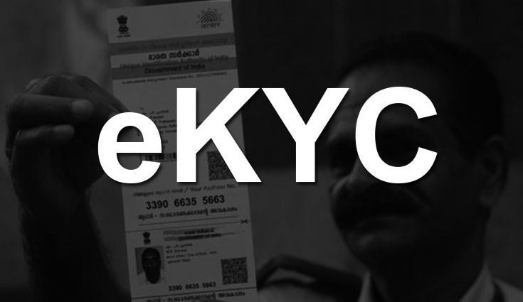 فصل جدیدی از بانکداری دیجیتال با ارائه خدمات احراز هویت دیجیتال غیر حضوری یا e-KYC