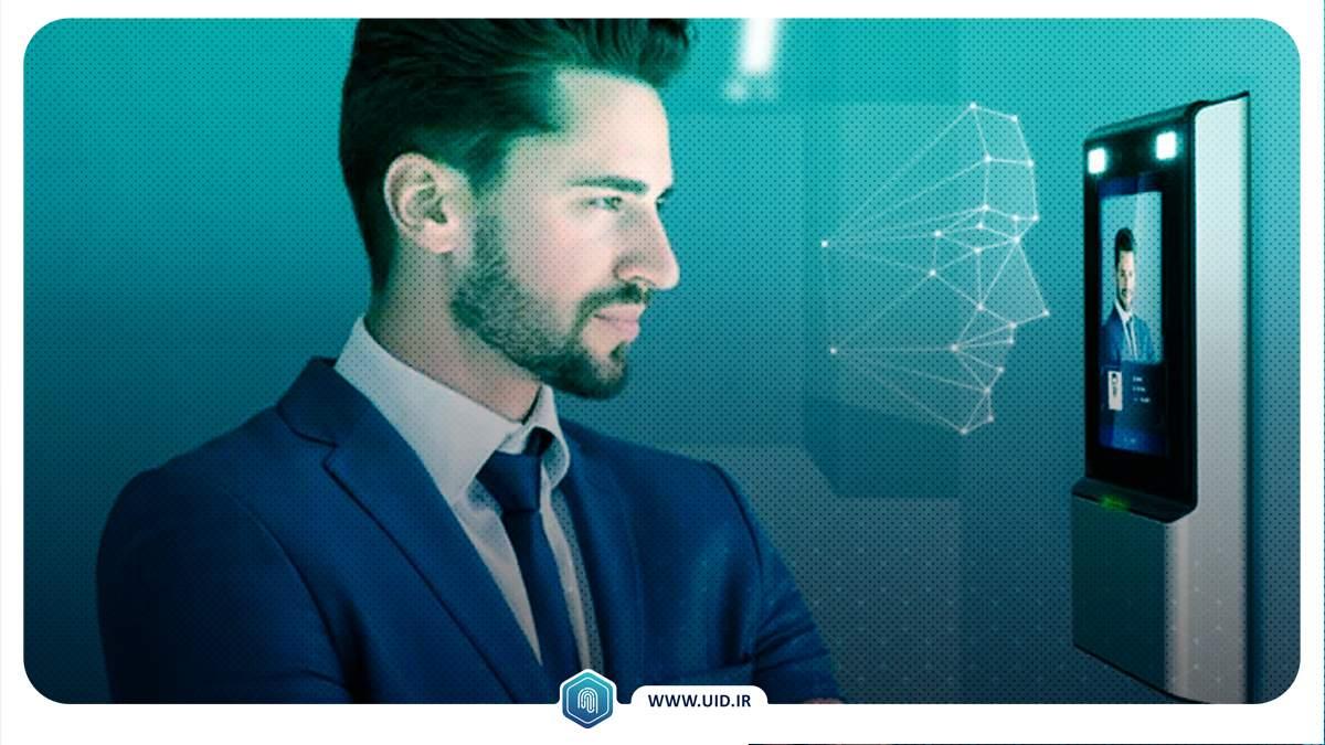 انواع روشهای احراز هویت بیومتریک/ چرا تشخیص چهره تنها راه احراز هویت بیومتریک غیرحضوری است؟